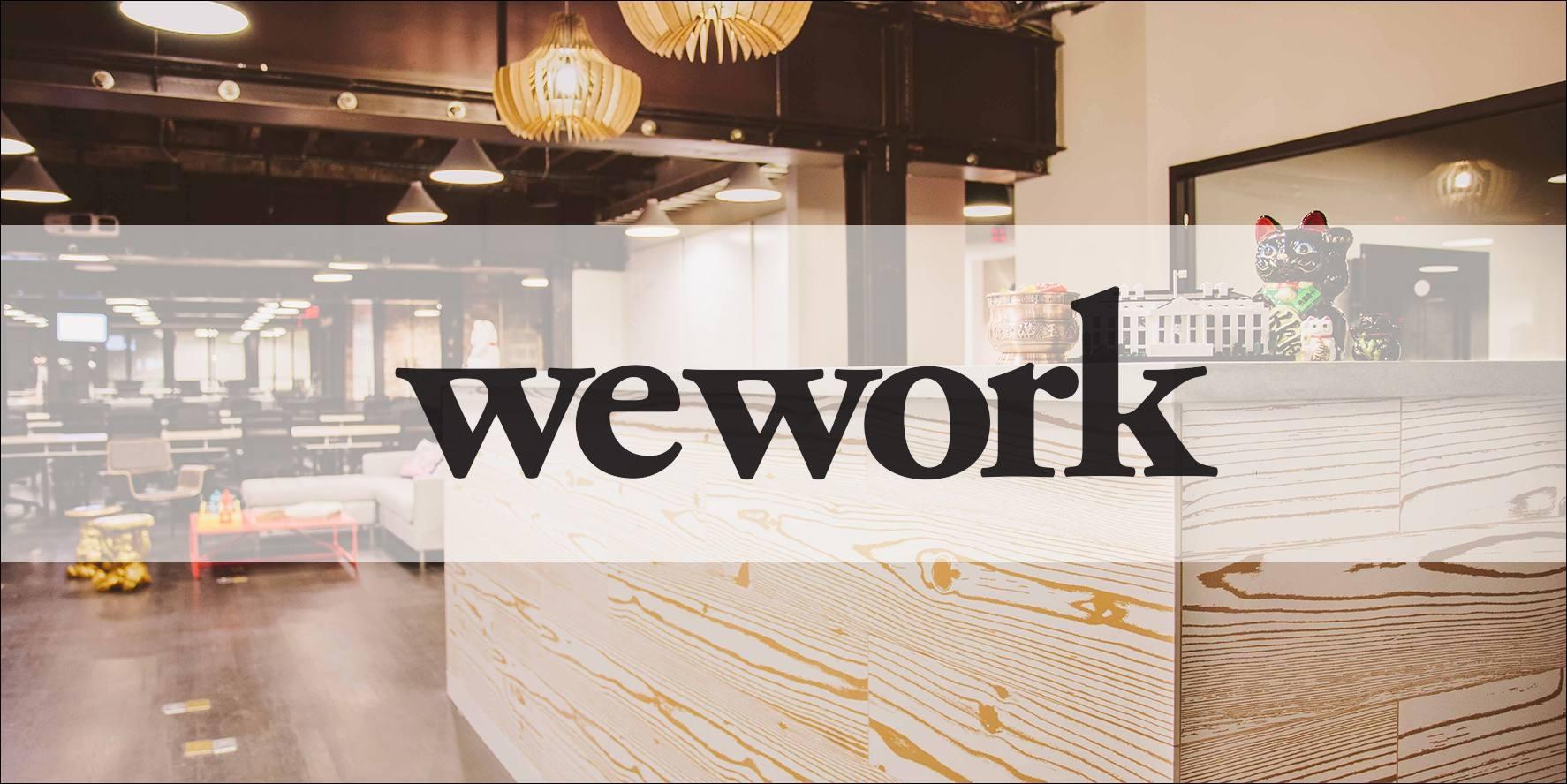 wework联合办公